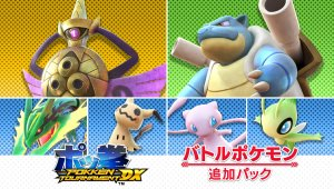 Anunciado DLC para Pokkén Tournament DX