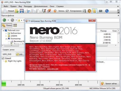 Nero Burning ROM 2016-2017 Crack With Serial Number Free DownloadNero Burning ROM 2016-2017 Crack With Serial Number Free Download
