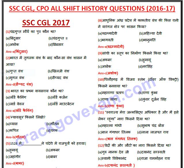 Pdf in 2013 gk books hindi