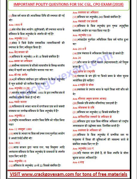 Ias Paper 2014 Pdf In Hindi