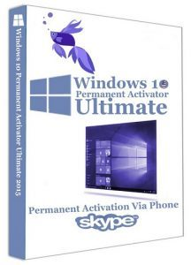 Windows 10 Permanent Activator Ultimate