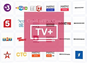 TV+HD Mod Apk With Crack