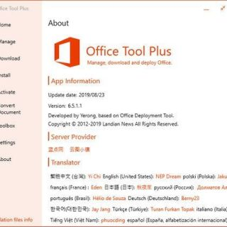 Office ToolPlus Crack
