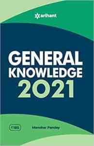Arihant General Knowledge Book Free Download PDF by Manohar Pandey