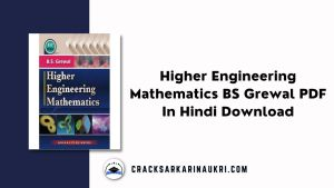 Higher Engineering Mathematics BS Grewal PDF In Hindi Download