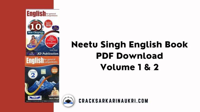 Neetu Singh English Book PDF Download Volume 1 & 2