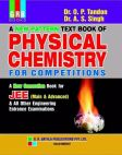OP Tandon Physical Chemistry PDF Download