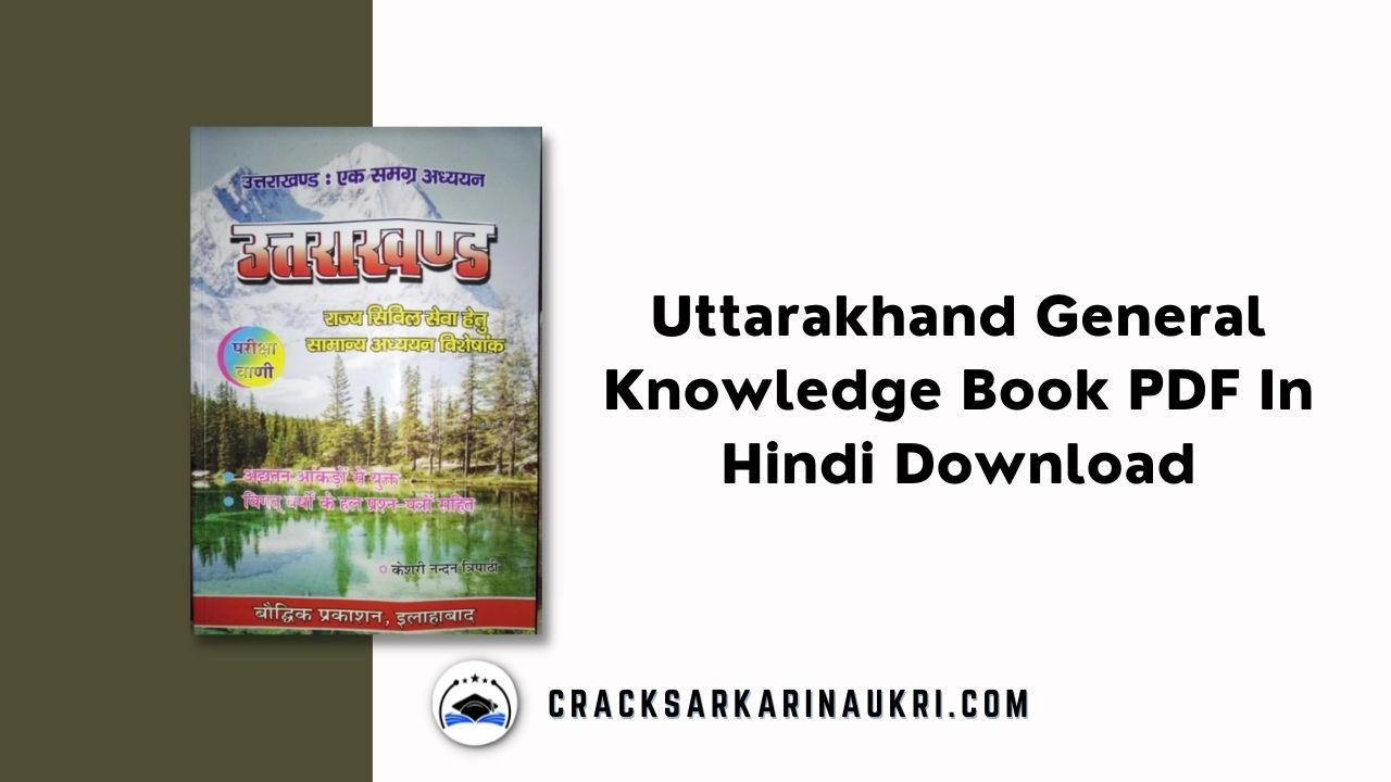Latest] Uttarakhand General Knowledge Book PDF In Hindi Download ...