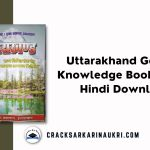 Uttarakhand General Knowledge Book PDF In Hindi Download