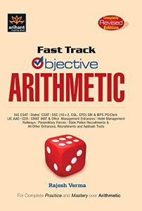 Fast Track Objective Arithmetic by Rajesh Verma PDF Download In Hindi