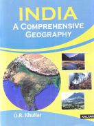 Indian Geography By Khullar Latest Edition PDF In Hindi