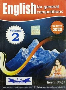 Neetu Singh English Book PDF Download Volume 2