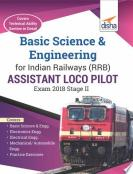 Basic Science And Engineering PDF Book Download
