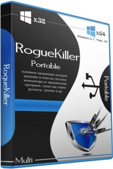 RogueKiller Anti Malware 12.12.5.0 Crack