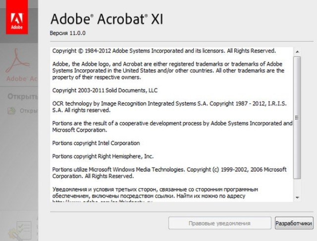 adobe acrobat xi 11 crack preactivated