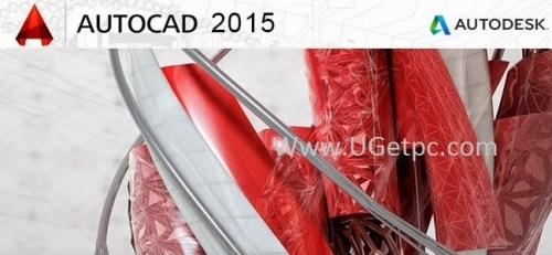 Autocad 2015 Crack-cover-UGetpc