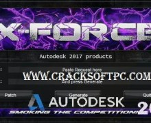 X Force 2017 For Autodesk 2018 Products Keygen [Latest] Free Is Here !
