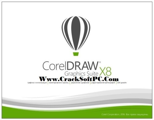 Corel Draw X8 Serial Number 2018-Cover-CrackSoftPC