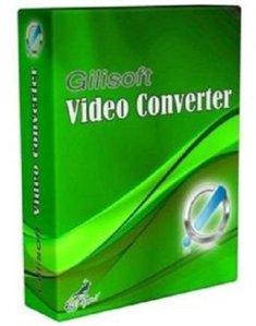 GiliSoft Video Editor 2017