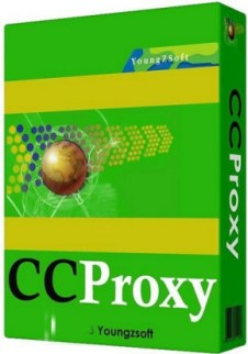 ccproxy-2017