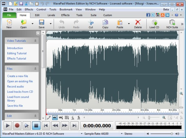 NCH WavePad Sound Editor 8.13 Crack Download HERE ...