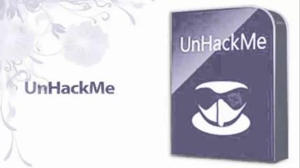 unhackme-2017