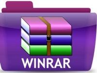 WinRAR 6.01 Beta 1 Crack Download HERE !