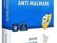 Emsisoft Anti-Malware 2020.12.0.10579 Crack Download HERE !