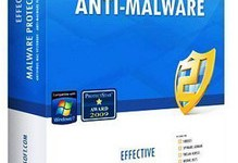 Emsisoft Anti-Malware 2021.3.0.10726 Crack Download HERE !