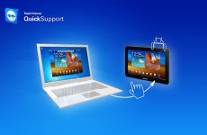 TeamViewer QuickSupport 15.17.6 Crack Download HERE !