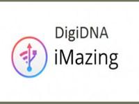 iMazing 2.13.8 Crack Download HERE !