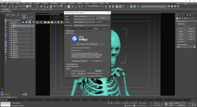 V-Ray Advanced For 3ds Max Crack