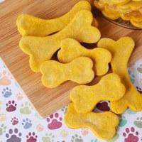 Homemade Grain Free Dog Treats