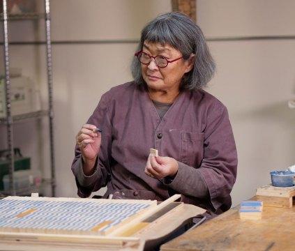 Wendy Maruyama