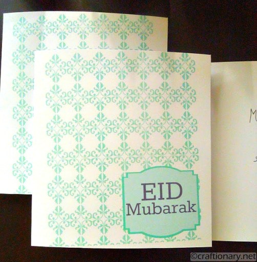 best_eid_greeting_cards