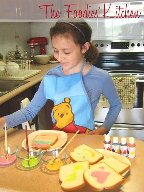 kids idea fathers day bread
