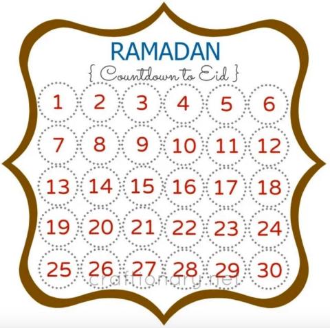 ramadan-calendar-countdown-printable