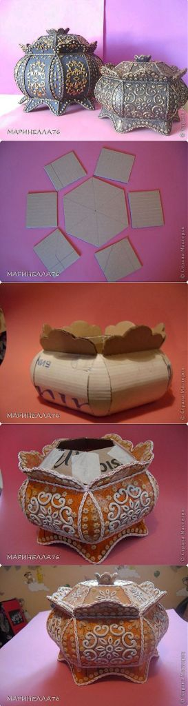 cardboard upcycling ideas