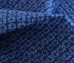 Horizon Ultramarine Constellation Fabric Material