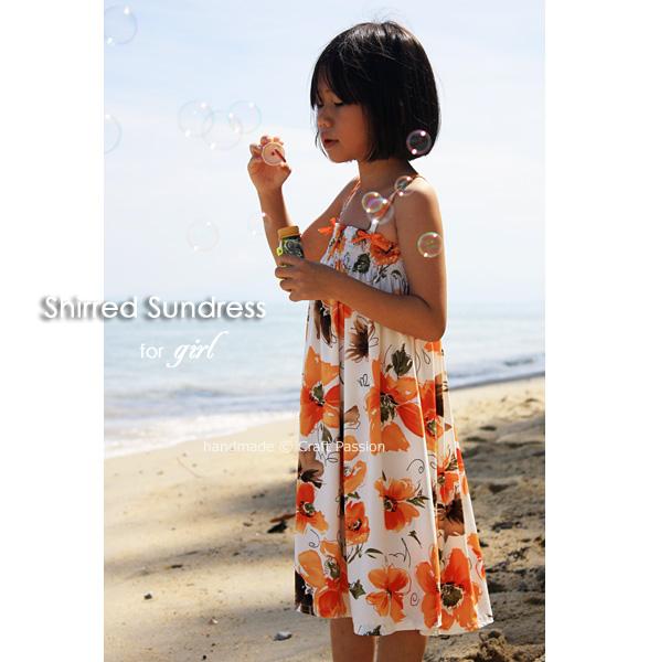 shirred sundress pattern