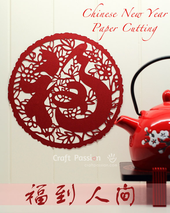 Free Chinese Paper Cutting FCM file