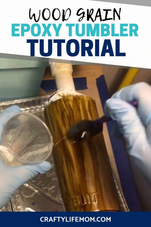 Learn how to create a Wood Grain Tumbler. This tutorial shows you start to finish on how to create th eperfect wood grain cup using epoxy. #epoxytumbler #woodgraincup #woodgraincupdiy #glittertumberdiy #glittertumbler