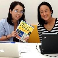 女性施術者のためのWordPress講座(賄い付き)