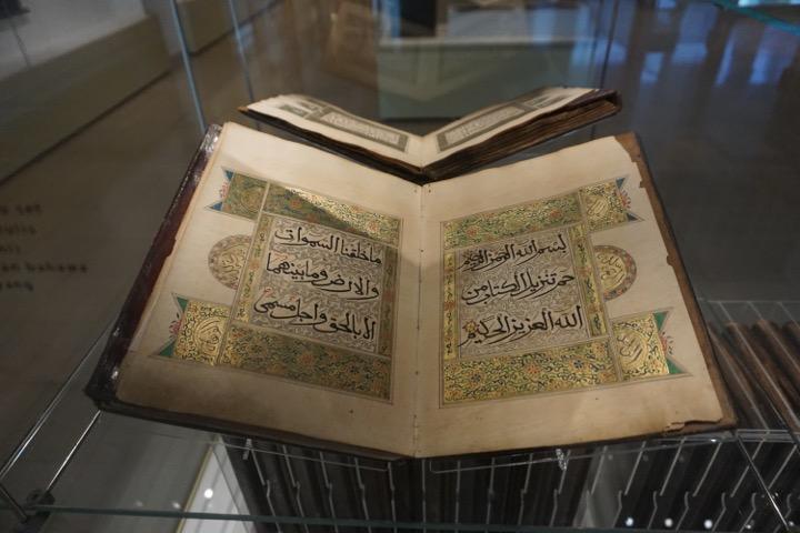 Islamic Arts Malaysia