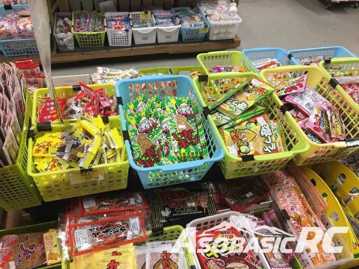 駄菓子屋,大町,岡山,子供とおでかけ,スポット