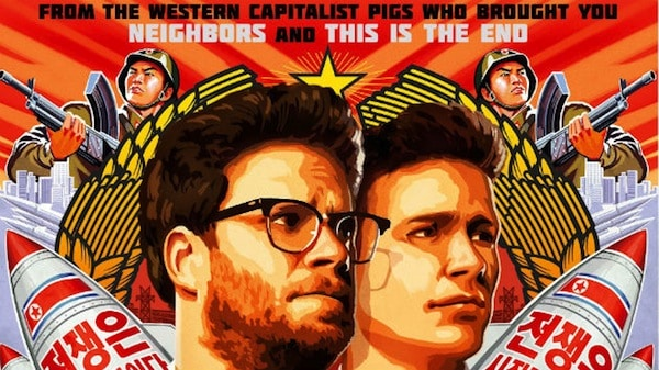 Free San Francisco Screening of The Interview