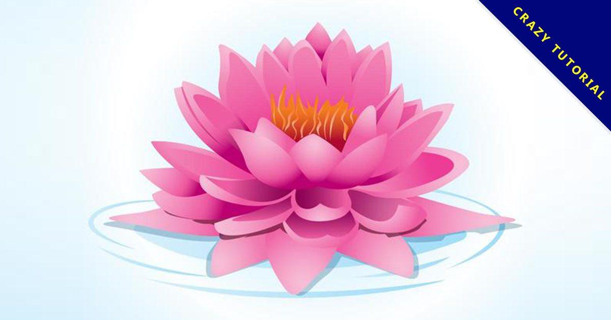 【蓮花圖案】精選36款蓮花圖案下載,免費的蓮花去背圖案 - 天天瘋後製-Crazy-Tutorial