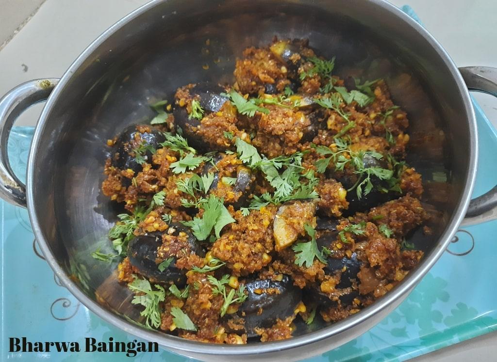 bharwa baingan recipe