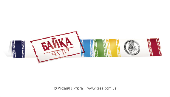Дизайн шелфтокера для водки «Байка»