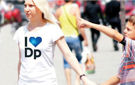 Она любит Dp — картинка с сайта http://2015.dp.ua